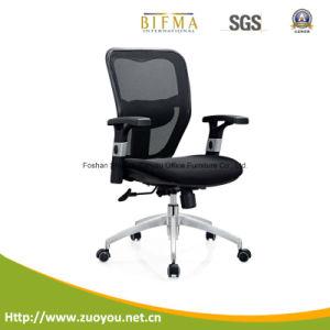 Office Chair / Executive Chair / Mesh Chair /Boss Chair