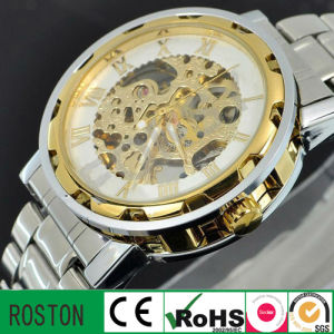 Trendy Made in China Automatic Men Wrist Watches pictures & photos