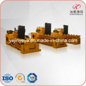 Ydq-100A Hydraulic Scrap Metal Baler for Recycling (integrated) pictures & photos