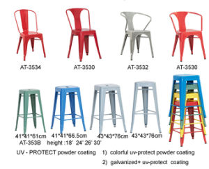 At353 Metal Chair