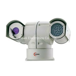 150m Infrared IP PTZ Camera (HW-PT01-R-IP)