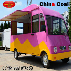 New Design Mobile Snack Food Cart pictures & photos