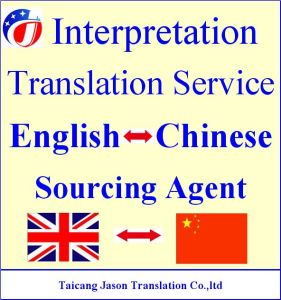 English Translation Service Between to China Interpreting Sourcing Agent