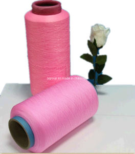 Nylon Spandex Covered Yarn