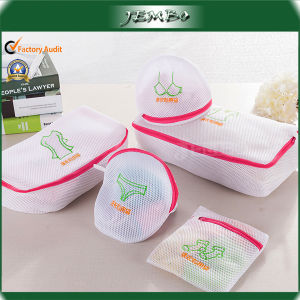 Strong Reusable Polyester Net Mesh Washing Bag pictures & photos