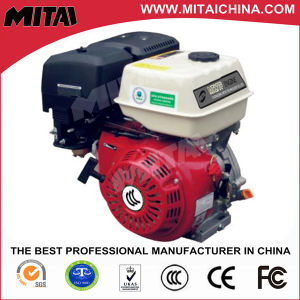 Air Cooled 4 Stroke Jet Engine From China pictures & photos