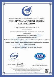 Stable Quality Hanshifu Pressure Sensitive Adhesive pictures & photos