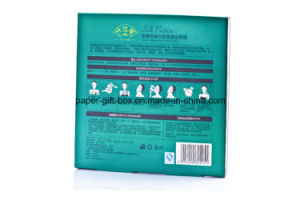 Paper Packing Box Printed for Mask pictures & photos