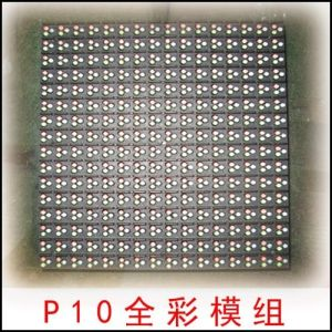 P10 Full Color LED Module
