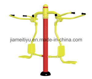 Outdoor Fitness Equipment Zijincheng Series Pull Chairs (Double-unit) pictures & photos