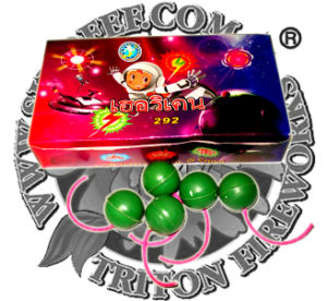 UFO with Crackling Spinner Fireworks Toy Fireworks pictures & photos