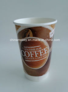 Double Walled Competitive Price Paper Coffee Cups with Good Quality