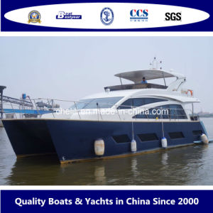 Catamaran Luxury Yacht 1520 pictures & photos