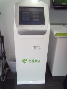 Automatic Ticket Taking Machine