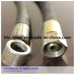 Steel Wire Braided Hydraulic Rubber Hose with Couplings pictures & photos