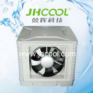 Water Air Conditioner for Stationary Type pictures & photos