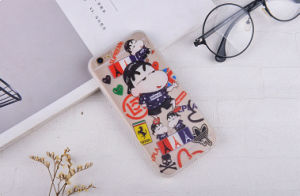 3D Crayon Shin-Chan Cartoon TPU+PC Phone Case for iPhone 6/6 Plus pictures & photos