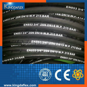 High Pressure Hydraulic Rubber Hose (R1AT/1SN/R2AT/2SN) pictures & photos