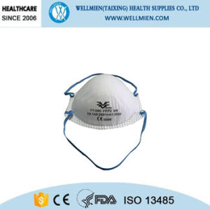 Where to Buy Dust Proof Respirator Mask pictures & photos