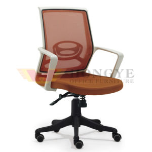 Commercial Best Office Mesh Swivel Chair pictures & photos