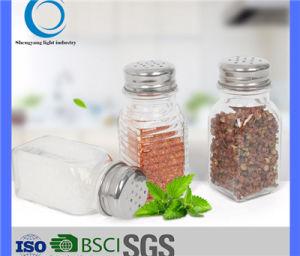 Glass Cruet/Kitchenware/ Cruet Condiment/Salt Holder/Pepper Holder pictures & photos