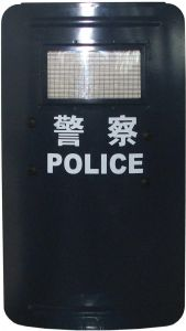 Plastic Military Tactical Anti-Riot Law Enforcement Police Shield Protection pictures & photos