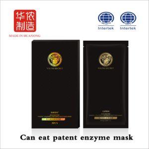 Skincare SOD Energy Pore-Reducing Repairing Enzymes Facial Mask