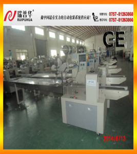 Automatic Cotton Candy Biscuits Food Packing Machine (ZP100) pictures & photos