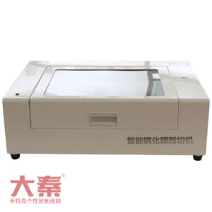 with All Models Templates Mobile Screen Protector Machine pictures & photos