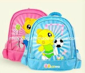 Custom Kids Character Backpacks Bag for Promotion