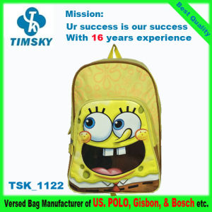 Fashion School Bag (TSK_1122)