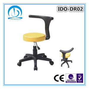 Simple Fashion Color Dental Stool pictures & photos
