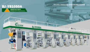 CNC Gravure Printing Machine/Packaging Printing Machine