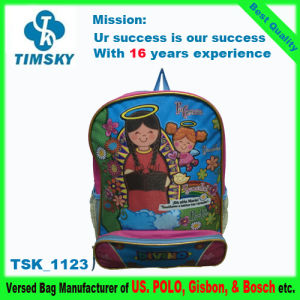 Fashion School Bag (TSK_1123)