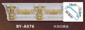 Home Decor PU Polyurethane Carved Ceiling Medallion / PU Cornice Moulding pictures & photos