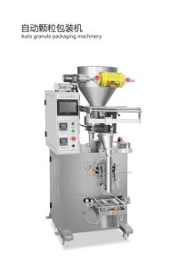 Ds 1000g Puffed Food/Peanuts/Melonseeds/Granules Automatic Packing Machine pictures & photos