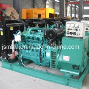 Yuchai 100kw/125kVA Diesel Electric Generator Manufacturer Price pictures & photos