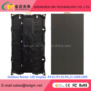 New High-End Rental Product, High Gray Scale, P5.95 Outdoor Display pictures & photos