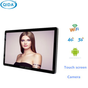 12 Inch Open Frame Advertising LCD Totem with Motion Sensor pictures & photos