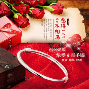 S990 Round Belly Silver Bracelet Smooth Push and Pull pictures & photos