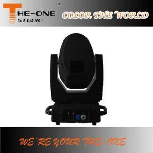 Professional 330W 15r DMX512 Moving Beam Light pictures & photos