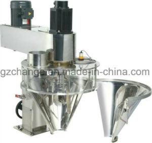 Semiauto Seasoning Powder Filling Machine pictures & photos