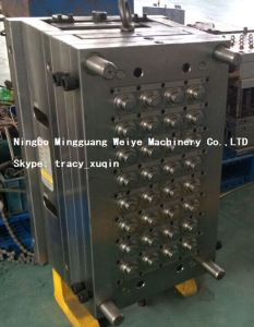 Oil Cap Plastic Injection Molding Machine with Energy Saving and High Quality (XY1600) pictures & photos