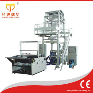 2 Layer HDPE/LDPE Plastic Film Blowing Machine pictures & photos