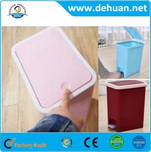 Plastic Mini Cheap Waste Basket/ Wire Waste Basket /Trash Can for Selling pictures & photos