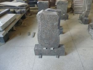 Emerald Pearl Granite Paving Stone/Covering/Flooring/Paving/Tiles/Slabs/Granite/Granite Headstone/Monument pictures & photos