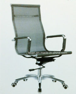 2016 Popular High Back Executive Swivel Executive Office Chair pictures & photos