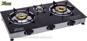 China Supplier Gas Cooker pictures & photos