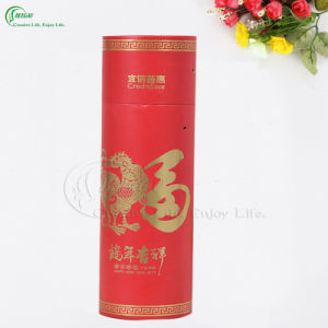 Red Round Hat Box /Round Paper Box /Round Tube Gift Box (KG-PX093) pictures & photos