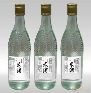 Factory Producing All Kinds of Glass Bottle Label Sticker pictures & photos